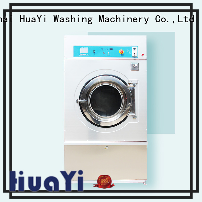 HuaYi energy saving industrial dryer factory price for baths