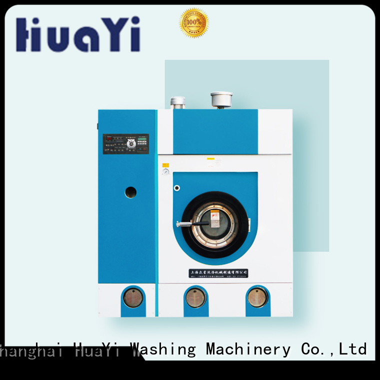 HuaYi flexible dry cleaning equipment from China for industry