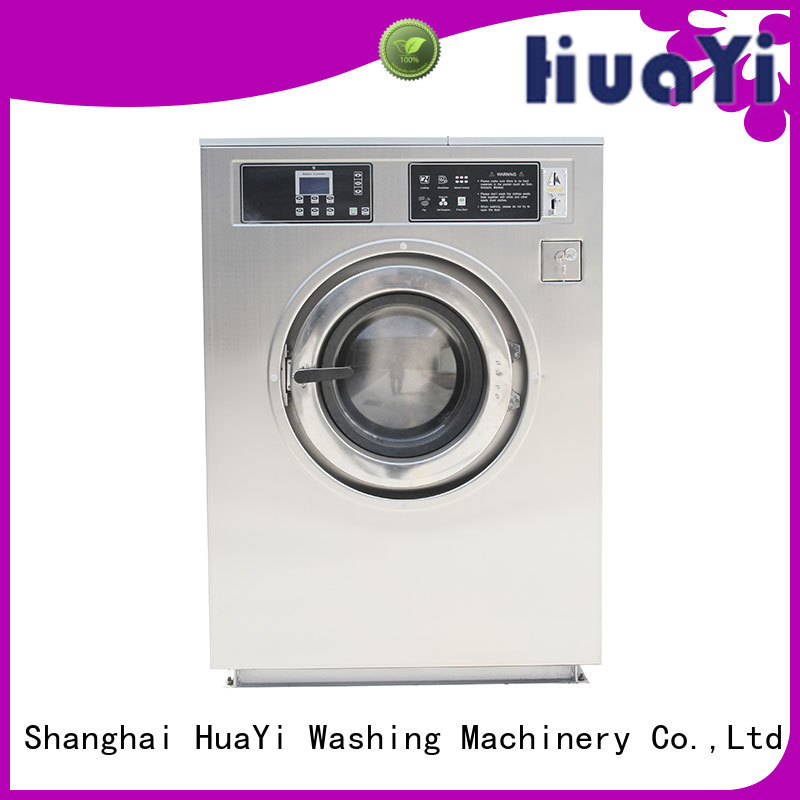 HuaYi stable industrial washer and dryer promotion for residential schools