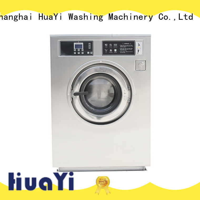 HuaYi professional commercial washing machine and dryer online for baths
