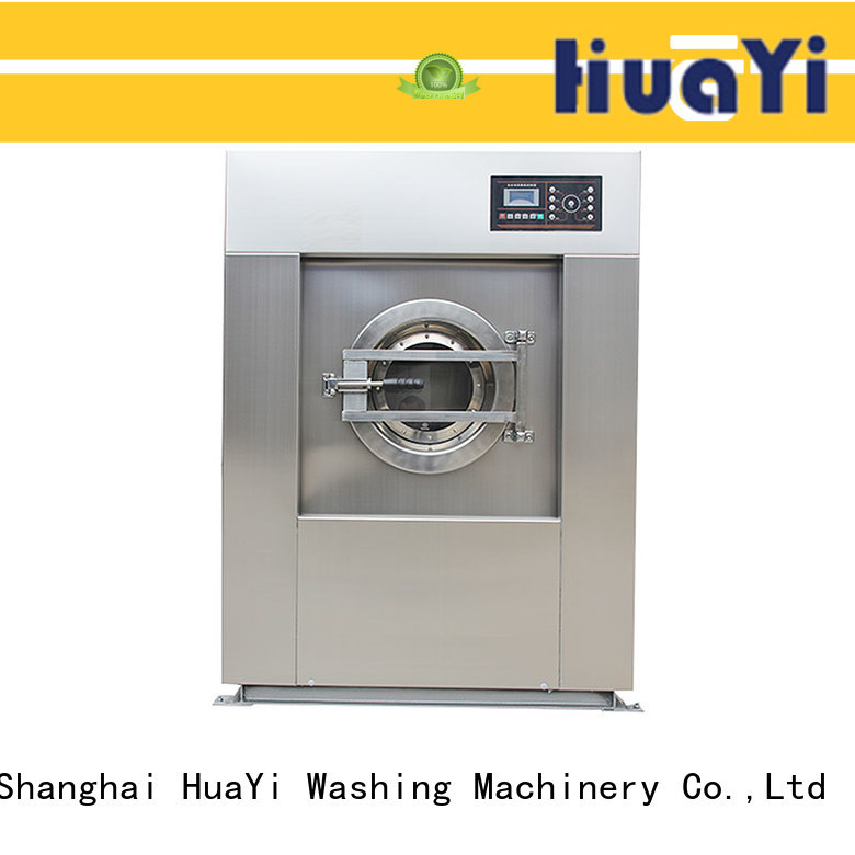 commercial washing machine directly sale for hotel HuaYi