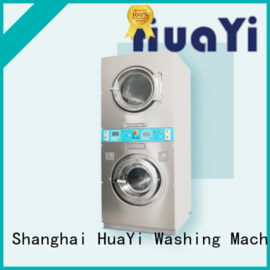 coin operated washer for shop HuaYi