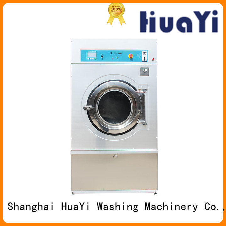 professional coin operated washing machine directly sale for baths
