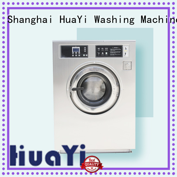 HuaYi commercial laundry machine promotion for restaurant