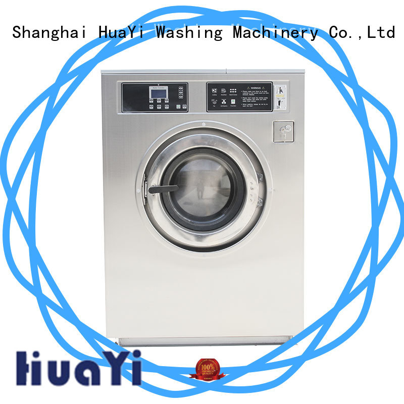 HuaYi coin washing machine directly sale for hotels