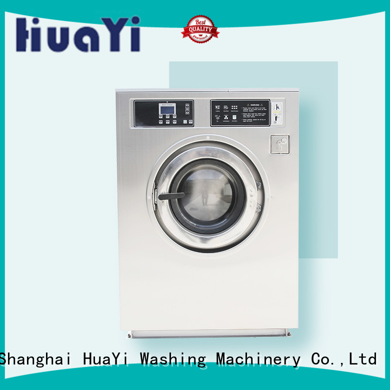 HuaYi commercial industrial laundry machine supplier for hotel