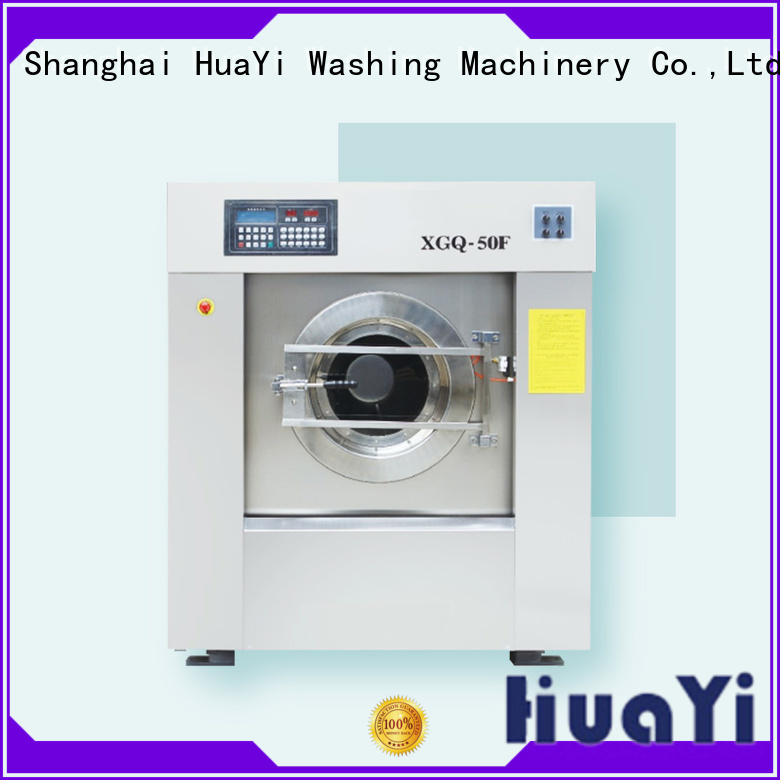 HuaYi low noise commercial laundry equipment factory price for washing industry