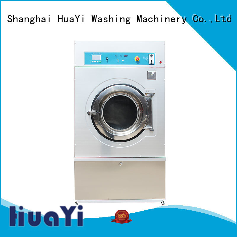 HuaYi washing machine and dryer directly sale for residential schools