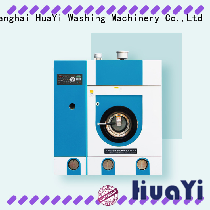 HuaYi dry cleaning equipment directly sale for hospital