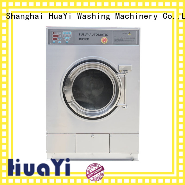 stable coin washer and dryer supplier for hotels