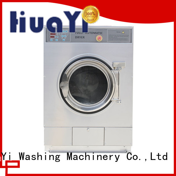 HuaYi good quality coin laundry machine supplier for social welfare homes