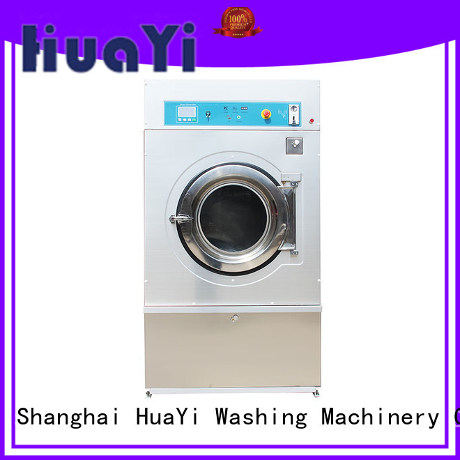 HuaYi professional coin operated laundry promotion for residential schools