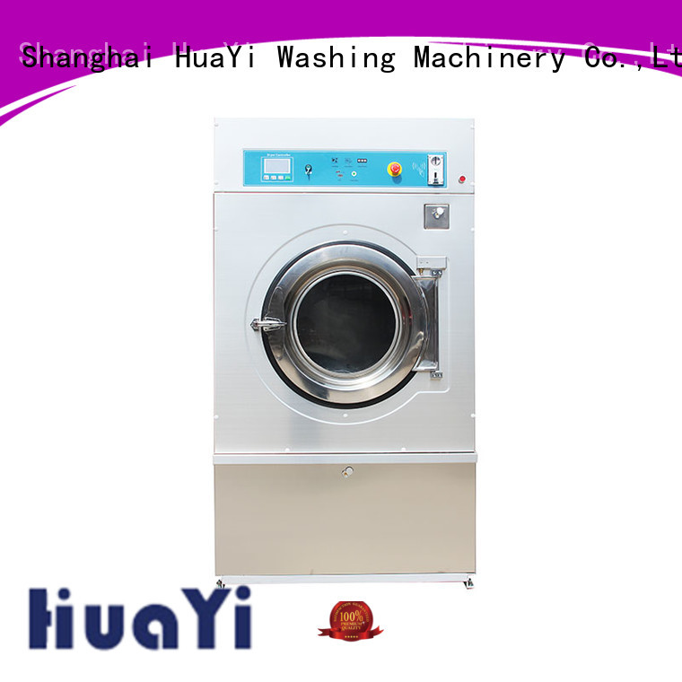 good quality coin operated washer and dryer online for social welfare homes