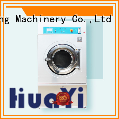 HuaYi washing dryer customized for hotel