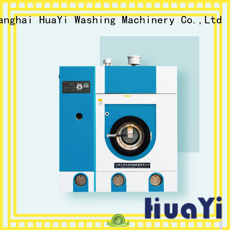 laundry equipment for lundry factory HuaYi