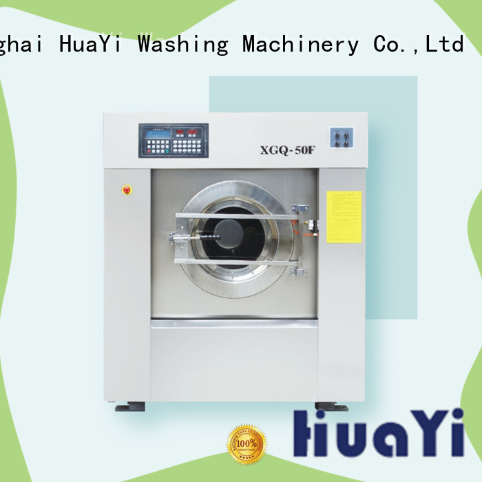 HuaYi automatic commercial washer promotion for hospital