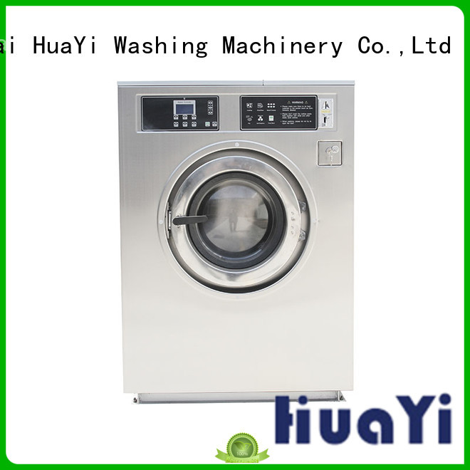 HuaYi stable coin operated washer and dryer online for shop