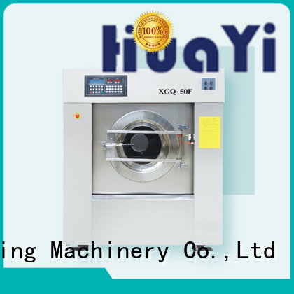 HuaYi low noise washing extractor directly sale for guest house