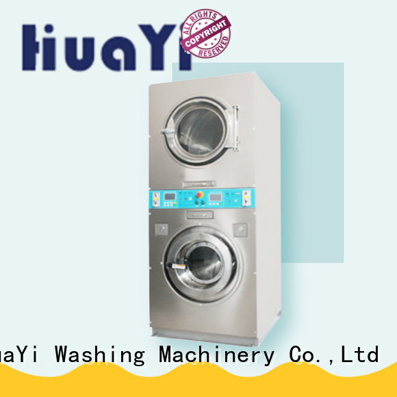 HuaYi washing machine and dryer supplier for hotels
