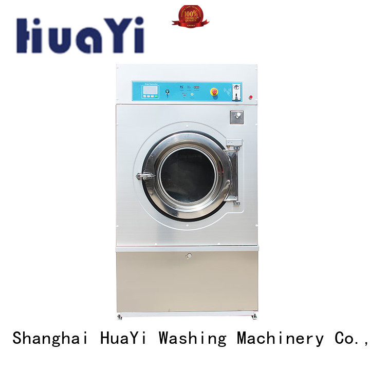 stable coin operated laundry supplier for social welfare homes