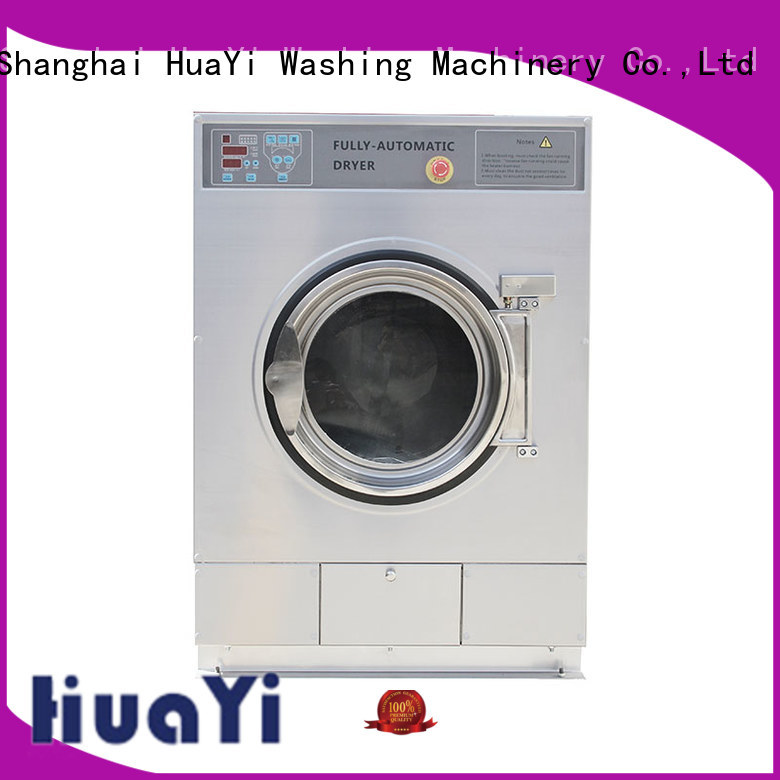 HuaYi stable industrial washer and dryer promotion for hotels