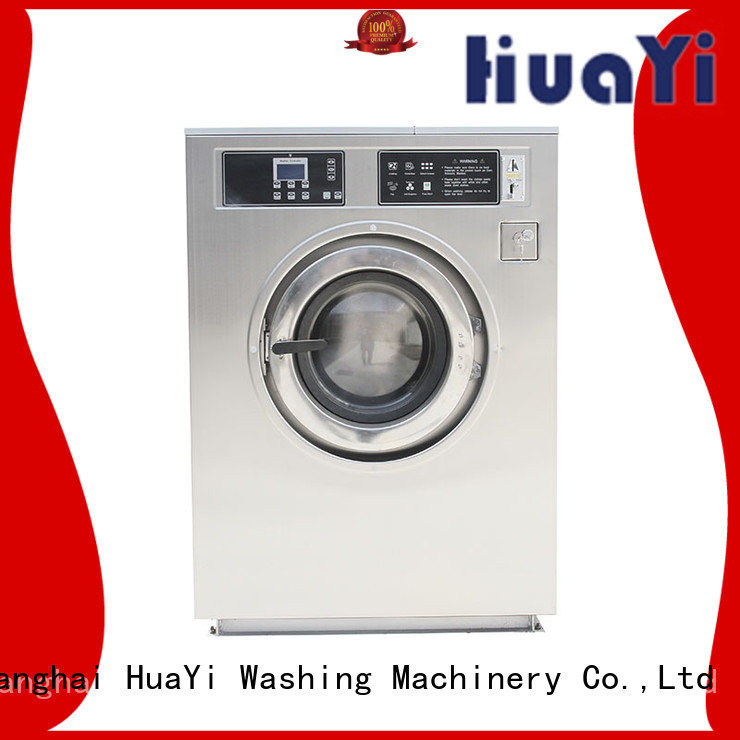 professional coin operated laundry online for hotels