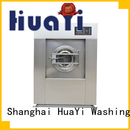 new washing machine supplier for hotel HuaYi