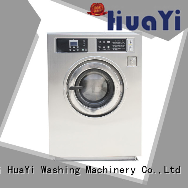 HuaYi professional washing machine and dryer online for social welfare homes