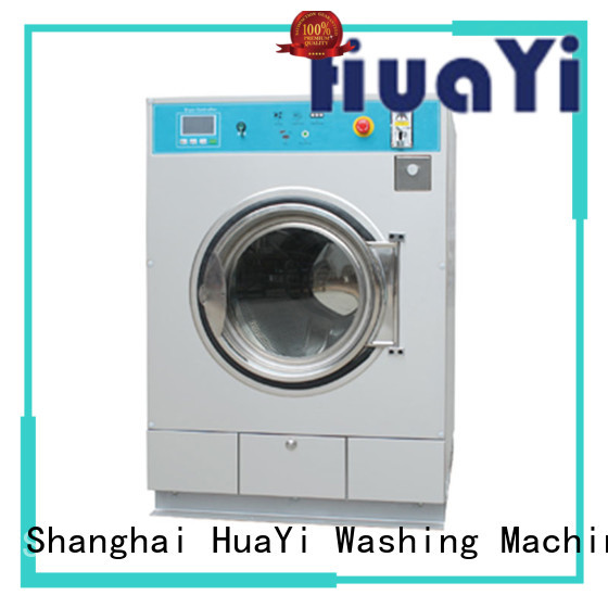 HuaYi energy saving laundry dryer for shop