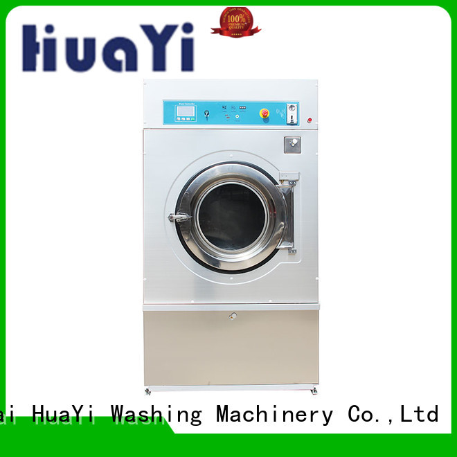 stable coin washer and dryer directly sale for social welfare homes