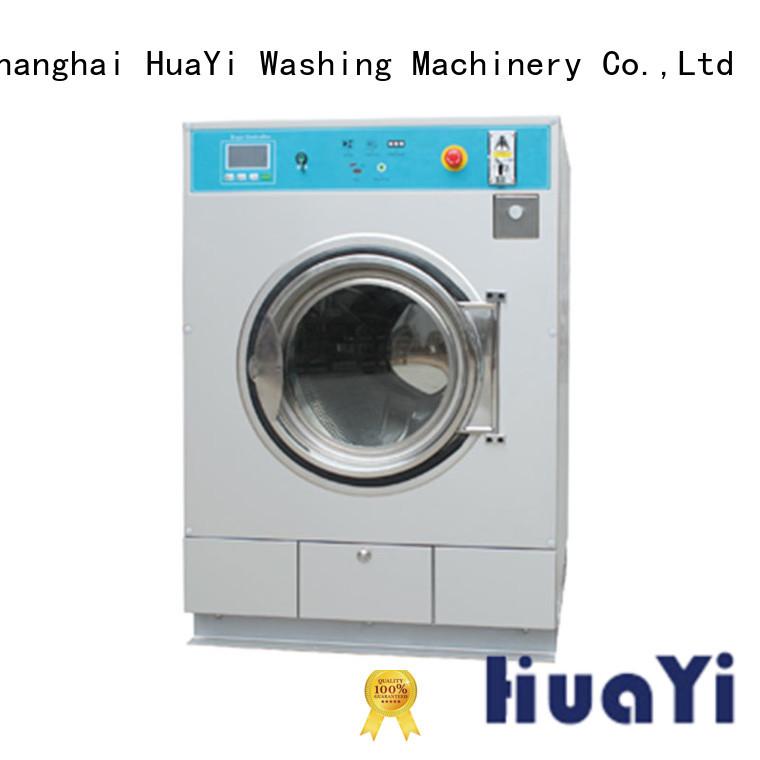 safe washing dryer on sale for school