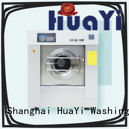 HuaYi laundry machine promotion for restaurant