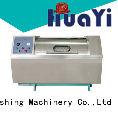 HuaYi commercial laundry equipment promotion for washing industry
