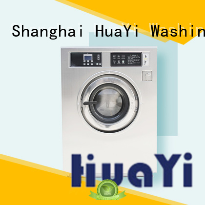 HuaYi commercial commercial laundry equipment promotion for restaurant