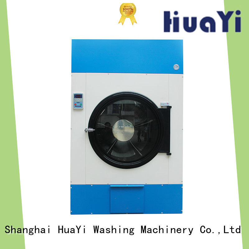 HuaYi energy saving commercial dryer supplier for shop