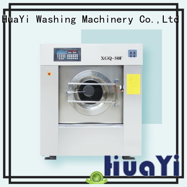 HuaYi automatic washing machine promotion for military units