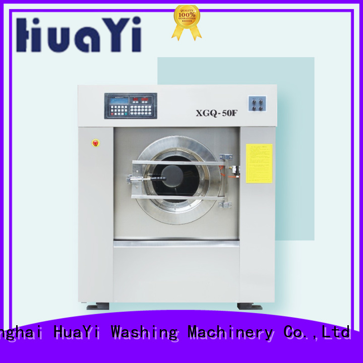 HuaYi automatic fully automatic washing machine factory price for hotel
