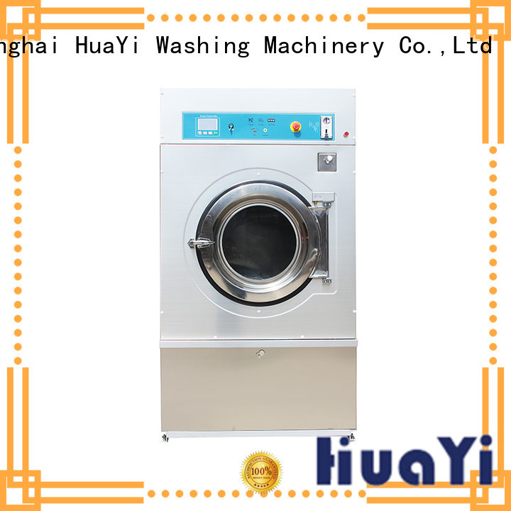 coin wash laundry for hotels HuaYi