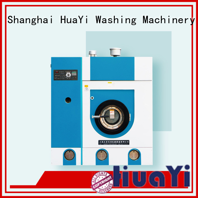 HuaYi dry cleaning equipment wholesale for hotel