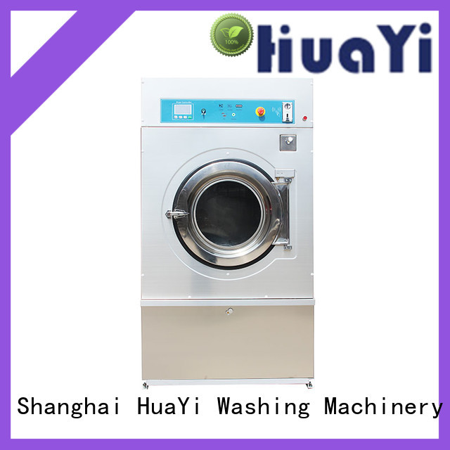 HuaYi coin washer and dryer online for social welfare homes